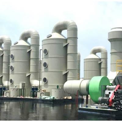 高效旋流塔工厂-东莞高效旋流塔-宏扬除尘设备