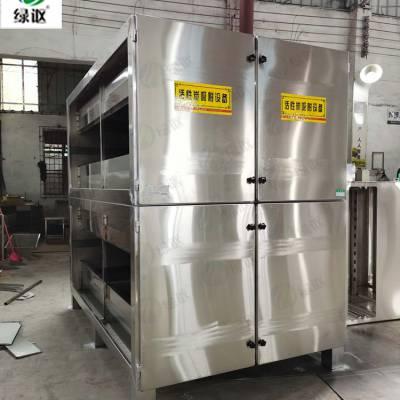 广东蜂窝状活性炭箱 活性炭过滤器的用途