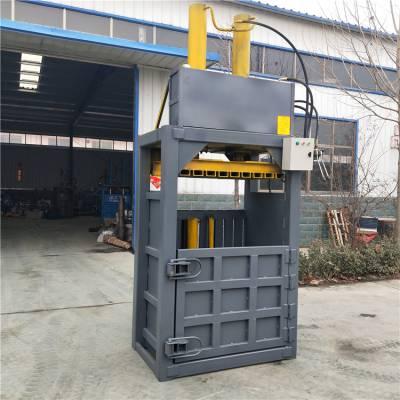 直销废纸箱打包机 立式液压打包机 压缩服装秸秆打包设备