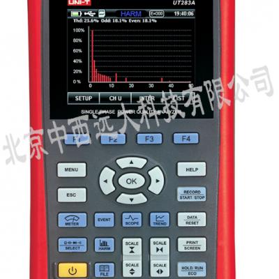 中西 优利德UT283A 单相电能质量分析仪 型号:M252-UT283A 库号:M252116