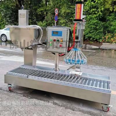 涂料灌装机厂家 涂料半自动包装机 油漆高精度灌装机