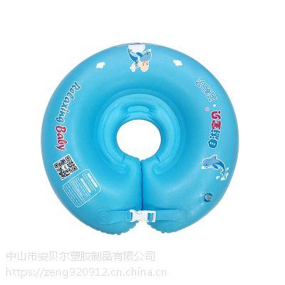 自游宝贝*蓝精灵 0-6个月充气游泳圈 婴儿圆形脖圈