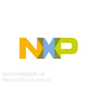 HEF4069UBT SOP14 逻辑IC-逆变器 代理NXP(恩智浦) 原装正品!假一赔万!