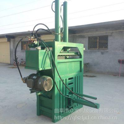 供应60吨立式液压打包机 液压废纸回收打包机价格