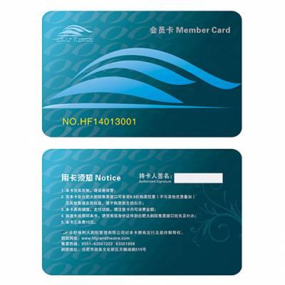 各种卡片定制哪家比较好-合肥天际卡片厂家-安庆各种卡片定制