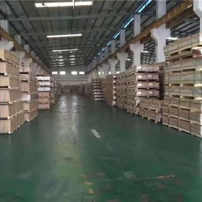 铝板订购-温州铝板-【铭达铝板】诚信企业