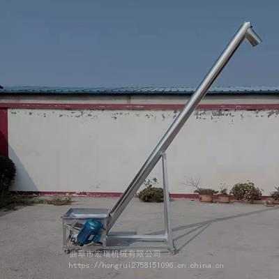 2019新型宏瑞味精不锈钢螺旋输送机 倾斜式圆管粉料颗粒物料提升机