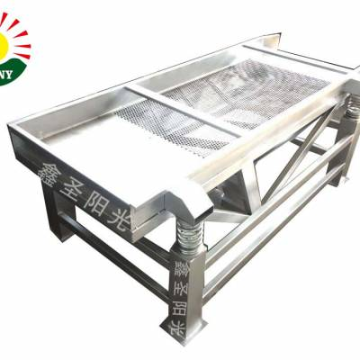 生产销售豆芽筛皮机,黄豆芽绿豆芽去壳机