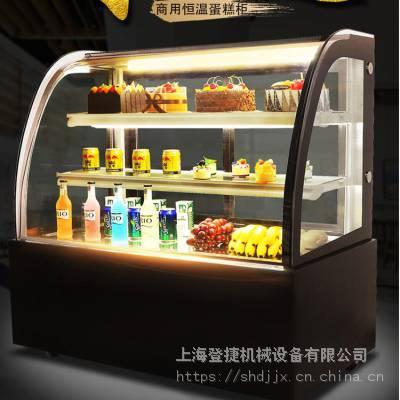 浩博直角型冷藏柜,弧边型商用展示柜,蛋糕冷藏展示柜