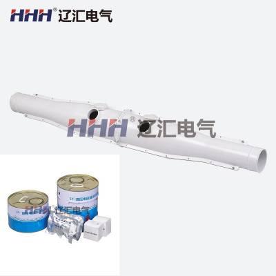 电缆中间防爆保护盒 电缆中间连接保护盒 SMC电缆保护盒