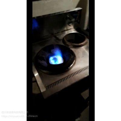 生物醇油加盟_生物醇油连锁加盟_加盟生物醇油_四川新源素科技