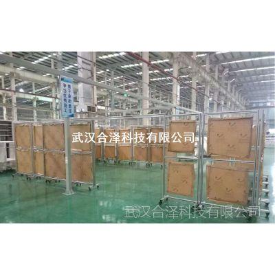 武汉合泽工业围栏,定制铝型材护栏,亚克力透明版隔离栏。