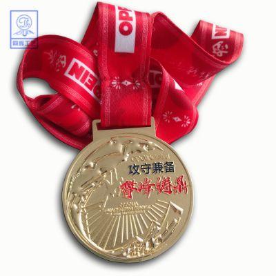 金属奖牌定做 镀金砂底企业峰会纪念奖牌 专业厂家来图稿设计定做