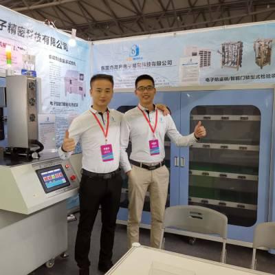 Delta仪器电子智能门锁检测设备亮相2019上海锁博会
