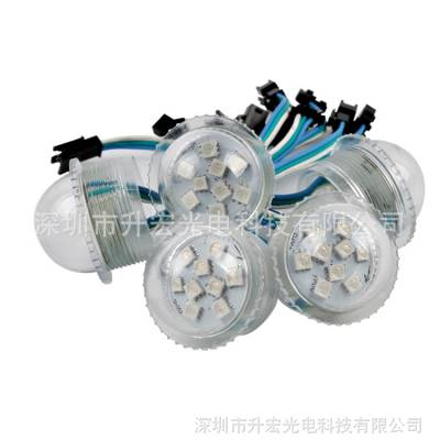 36mm WS2811 游艺设备灯12V点光源户外防水透明乳白外壳