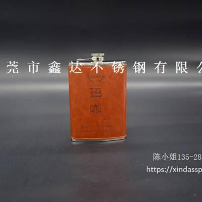 贴皮不锈钢酒壶 户外便携式白酒酒壶 304食品级扁壶 东莞鑫达专业生产