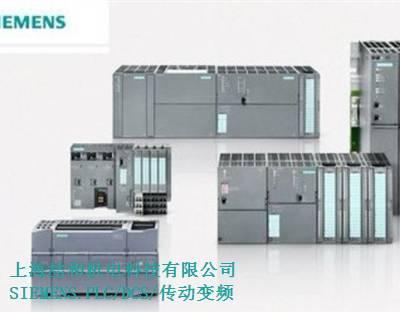 山西CPU 1214C多重优惠 上海喆和机电科技供应