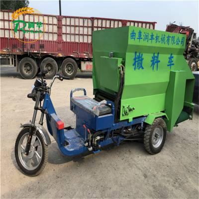 柴油三轮撒料车 自动撒草机 牲畜喂料车厂家