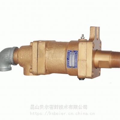 江苏密炼机专用旋转接头——江苏贝尔 专业厂家