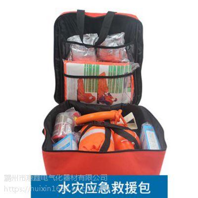 惠鑫cc 含充气救生圈 救生饮用水 压缩饼干 保温工具 19件套