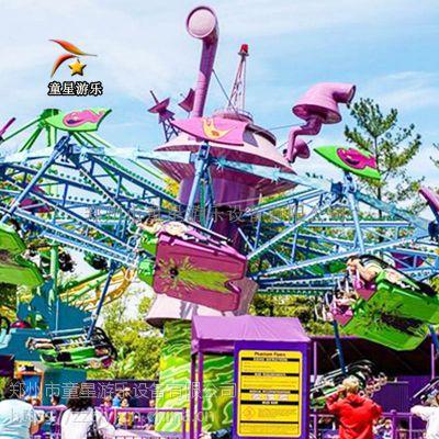 无淡旺季经营项目风筝飞行童星大型户外儿童游乐设备