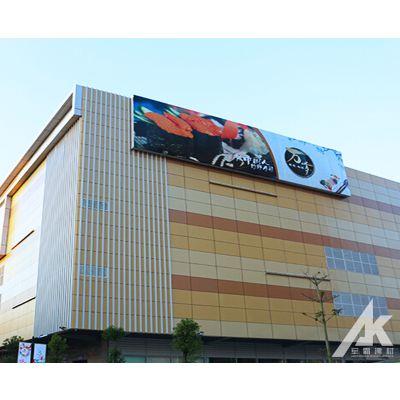 幕墙铝板定做厂家 广东大型幕墙铝板厂家