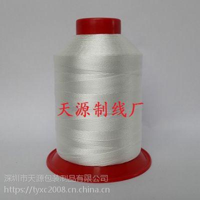 抗UV防绒线 耐酸碱包芯线 天源线厂批量供应