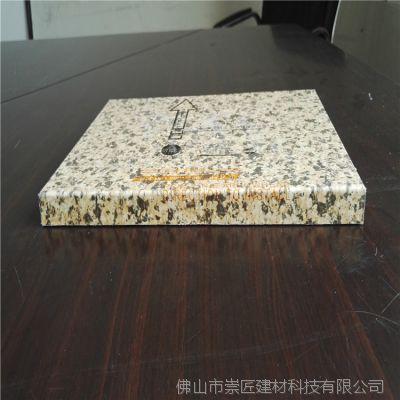 冲孔蜂窝铝板规格  滚涂木纹蜂窝铝板装饰  竹皮蜂窝铝板装潢
