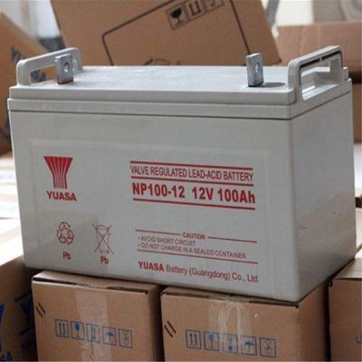 汤浅蓄电池NP12V100AH汤浅免维护蓄电池