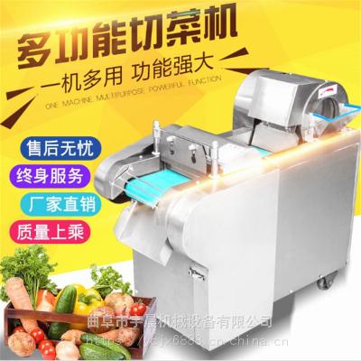 深圳中药材切片机 宇晨白菜切断机 辣椒切丝机型号价格
