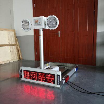 车载照明系统 4X400W 移动照明