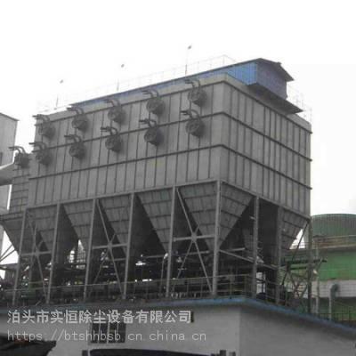 山西焦化厂出焦除尘器实恒焦炉地面站脉冲布袋除尘器厂家介绍