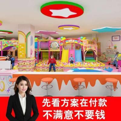 大型儿童游乐场设备室内淘气堡儿童乐园设备设计亲子餐厅游乐设施