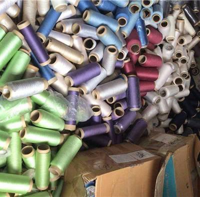 东莞羊绒纱线回收-库存羊绒纱线回收-爱兰坊(推荐商家)