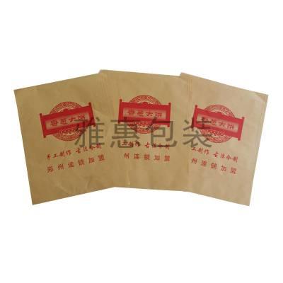 定制香葱大饼袋大饼包装袋