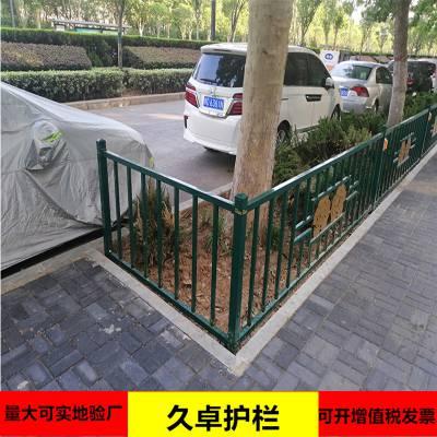 久卓郑州草坪护栏厂家供应 道路绿化带隔离护栏 绿化塑料花坛围栏