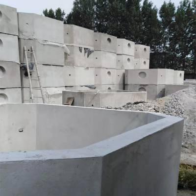 水泥化粪池组合 加固形钢筋混凝土化粪池