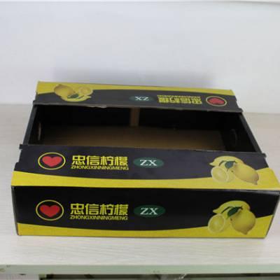 青岛白板纸彩色印刷纸箱 淄博圣伦包装制品供应