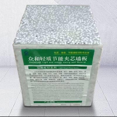 郑州GRC轻质隔墙板价格-新乡众和保温板(推荐商家)