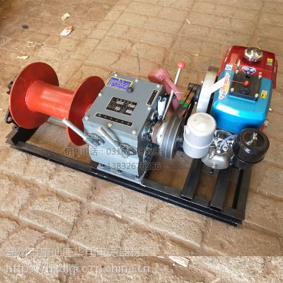 机动绞磨机 厂家直销绞磨机 柴油绞磨机 汽油绞磨机