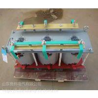 鲁杯电器BP1-306/2532频敏变阻器新颖潮流