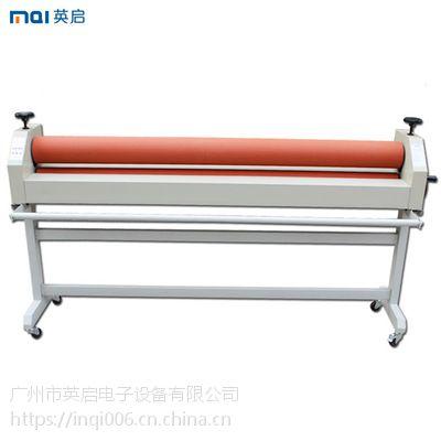 覆膜机手摇式冷裱机宽胶辊1300覆膜机过膜机裱板机裱卷机