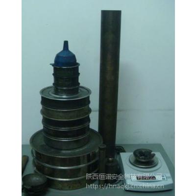 MJC煤的坚固性系数测定装置(f值)褐煤、烟煤、无烟煤的坚固性系数测定