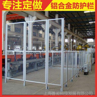 机器人安全防护栏杆价格 工厂铝合金隔离 定做 设备安全防护围栏