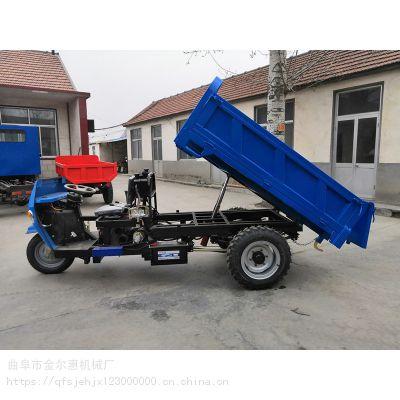 加强款自卸农用三轮车 全液压接料三轮车 新型电启动三马子报价
