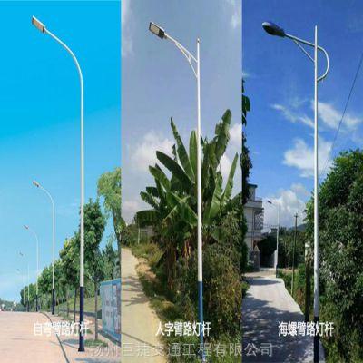 人字臂海螺臂LED市电路灯厂家_接电路灯_5米6米7米