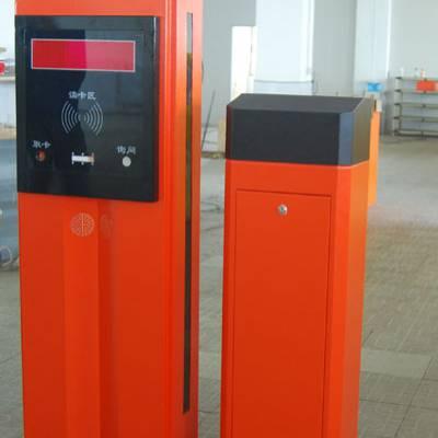 停车场管理系统-旭欧停车场收费管理-停车场管理系统报价