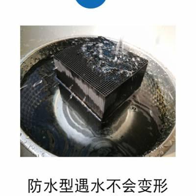 高碘值蜂窝活性炭风速-巩义金辉滤材批发-西藏蜂窝活性炭