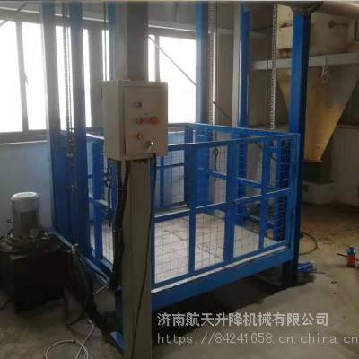 青岛工厂货梯定做 楼层运货升降货梯 3吨固定导轨式升降货梯