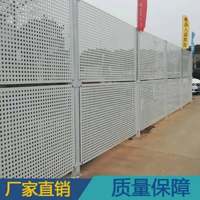 建筑工地安全围蔽网 订制高度镀锌烤漆防锈冲孔板防风围挡